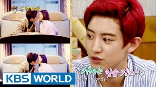 Chanyeol, His First Kiss is From the Movie?  [Happy Together/2016.07.14]