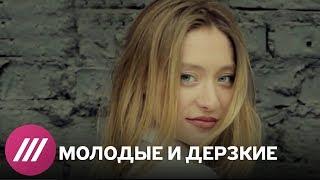 История успеха Маши Миногаровой: от халатов в Адыгее до подиумов в Милане