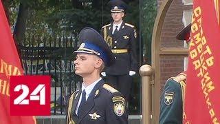 Военная комендатура столицы отмечает юбилей - Россия 24
