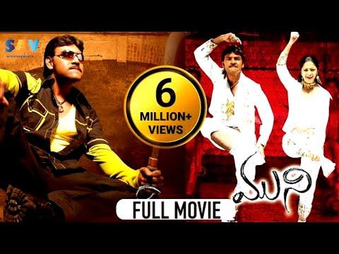 Raghava Lawrence - ముని Telugu Super Hit Horror Full Movie - Vedhika, Rajkiran EXCLUSIVE