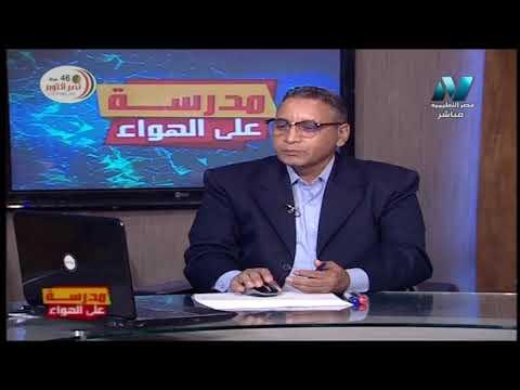 أحياء لغات 3ثانوي أ شريف فرغلي 15-10-2019