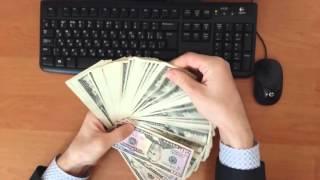 «Богатый безработный» - метод заработка, который работает!