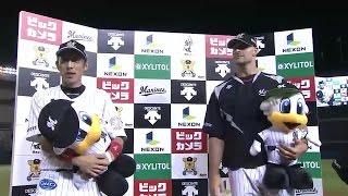2016年9月21日千葉ロッテ・岡田選手・スタンリッジ投手ヒーローインタビュー
