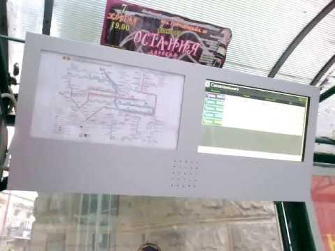 У львовских трамваев появилось электротабло