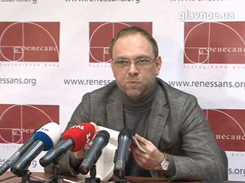 Сергій Власенко коментує новий КПК України  - 5CcJDpTbY8o