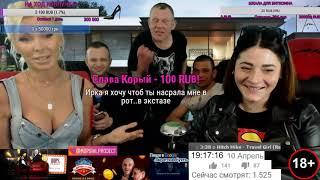 СТРИМ МОПСИХИ 10/04/2019 ВОЗВРАЩЕНИЕ БУХГАЛТЕРА