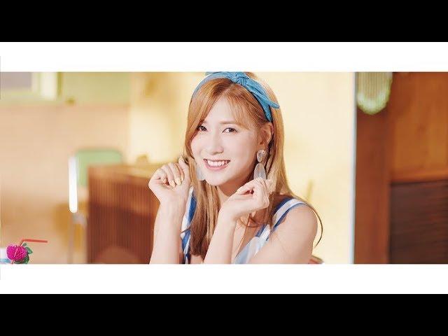 [Korea] MV : Ha Young - Don't Make Me Laugh