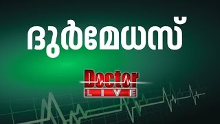 Obesity | ദുര്മേധസ്സ് | Asianet Doctor Live
