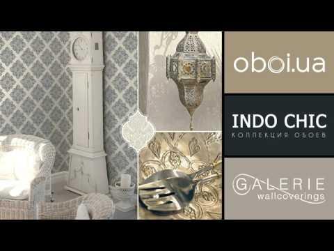 Видео Galerie Indo Chic