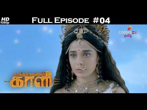 End of mahakali ant hi aarambh hai last full episode 22