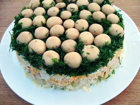 Салат ''Грибная поляна'' / Пошаговый рецепт