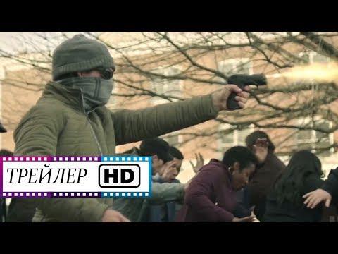 Чужак | Аутсайдер (1 Сезон) - Русский трейлер (Озвучка) | Сериал | (2020)