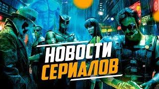 НОВОСТИ СЕРИАЛОВ - «Шерлок» еще вернется