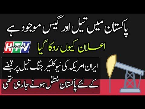Haqeeqat TV
