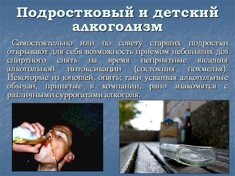 Кодирование от алкоголизма в атырау