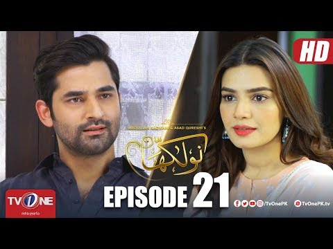 Naulakha | Episode 21 | TV One Drama