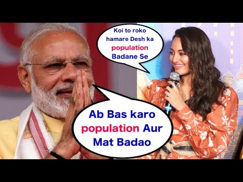 Sonakshi Sinha WITTY Solution to Modi jee on india's Growing  population