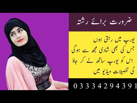 marriage counselor online||marriage counseling||In Pakistan ...
