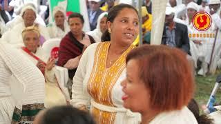 Event ! በበጎ አድራጎት የተጠለሉ ሰዎች በመስቀል በአል ግብዣና መዝናኛ ፕሮግራም Ethiopian Charity event 2019, AMBASSEL,