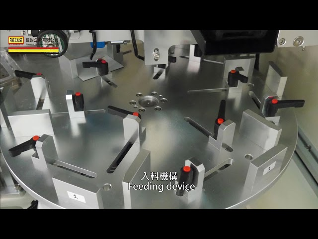 FA-300TSN-XQ 全自動雙軸伺服網印機