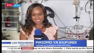 Habari njema kwa vijana Kenya na Ujerumani zikishirikiana kuboresha taasisi za kiufundi humu nchini