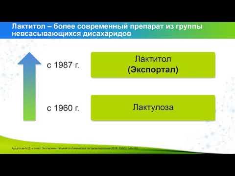 Лечение печёночной энцефалопатии при хронических заболеваниях печениссистенты