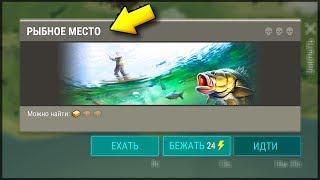 Как пойти на рыбалку