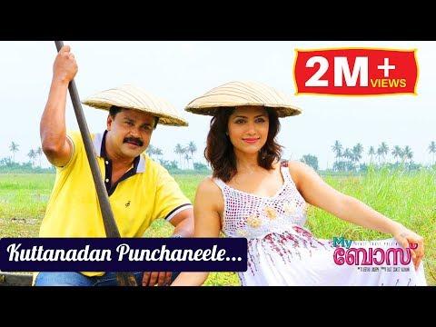 download lagu mp3 mp4 My Boss Malayalam Movie Songs Kuttanadan, download lagu My Boss Malayalam Movie Songs Kuttanadan gratis, unduh video klip My Boss Malayalam Movie Songs Kuttanadan