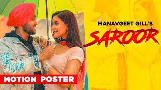 Saroor (Motion Poster) | Manavgeet Gill | Latest Punjabi Teasers 2020 | Speed Records