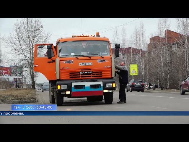 В Ангарске с 12 апреля работает горячая линия по ямам на дорогах