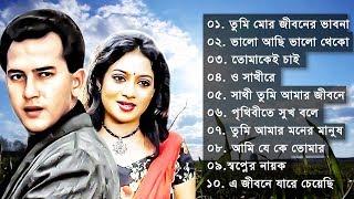 Best Of Salman Sah And Shabnur Indo Bangla Music