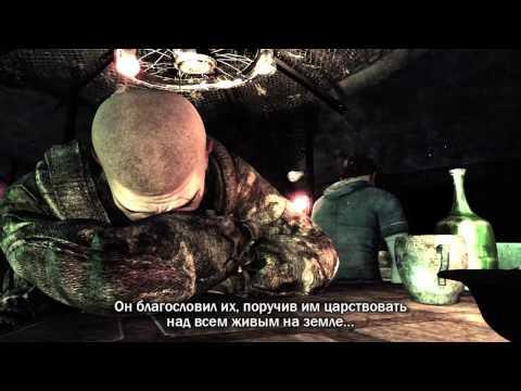 Видео № 0 из игры Метро 2033: Луч надежды [X360]