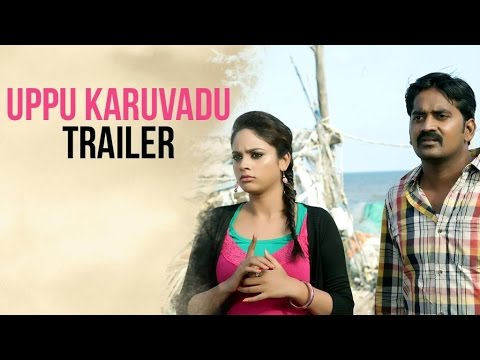 Uppu Karuvadu Official Trailer  Radha Mohan