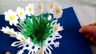 Открытка с цветами в 3D. Как сделать письма ,открытки.
