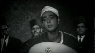 تحميل اغاني Sayed Darwish - I fell in love سيد درويش - أنا عشقت MP3
