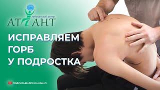 Скачать бесплатно видео правка позвоночника суставов шеи артроз челюстно лицевого сустава лечение народными средствами