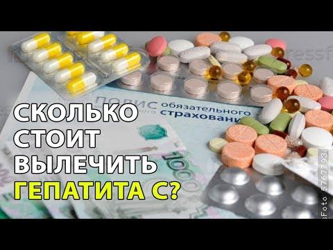 Хронический гепатит патогенез клиника диагностика лечение