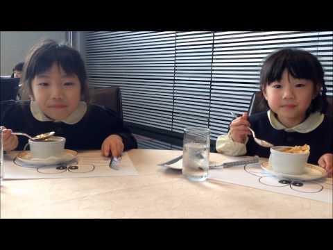 2014 山の手学院幼稚園テーブルマナー 門司港ホテル