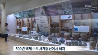 2015년 08월 26일 방송 전체 영상
