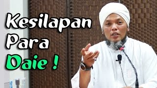 Kesilapan Para Daie | Ustaz Muhammad James