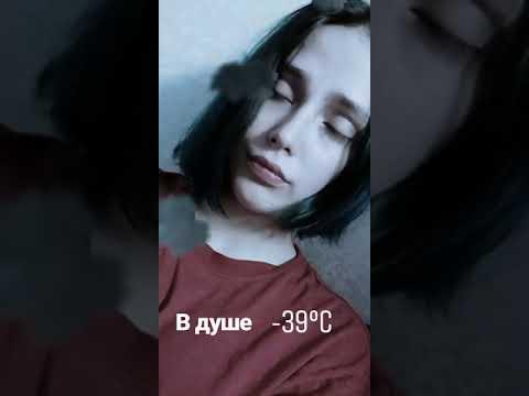 Маша Бабко, грустная