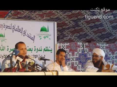 طلعة رائعة في المديح النبوي للأديب ولد أحمد دي