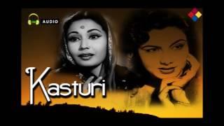 Ek Din Pehle Bhi Aayatha | Kasturi 1954 | Pankaj Mullick