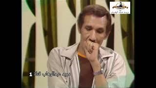 تحميل اغاني عبدالله غيث يتحدث عن الحسين(عليه السلام) لقاء نادر من برنامج صفحات من حياتي.. MP3