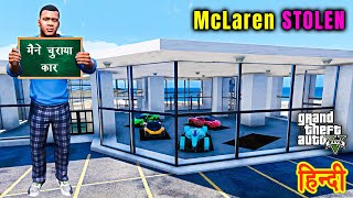 GTA 5 - FRANKLIN Ne Churaya McLaren