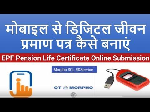 Digital Life Certificate Jeevan Pramaan Online | Epf Pension Life ...
