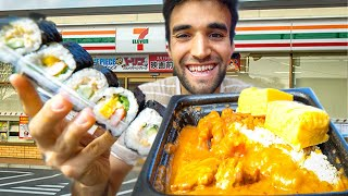 LIVING on JAPANESE CONVENIENCE STORES in TOKYO for 24 HOURS!
