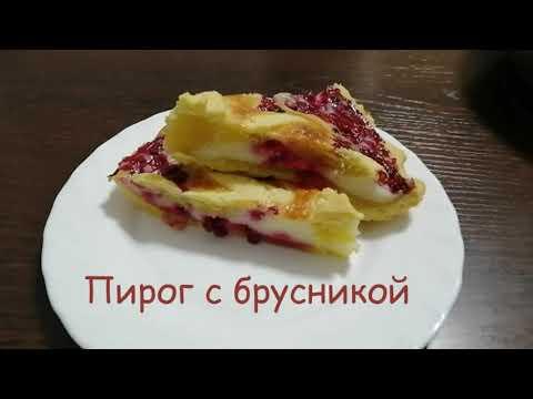 """Мастер-класс по приготовлению традиционного блюда народа ханты """"Пирог с брусникой"""""""
