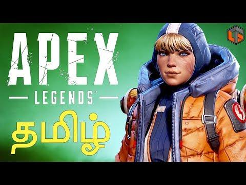 Apex Legends தமிழ் Live Tamil Gaming