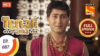 Tenali Rama - Ep 687 - Full Episode - 19th February 2020